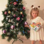 """Новогодний подарок из конфет """"Подарочек малый"""""""