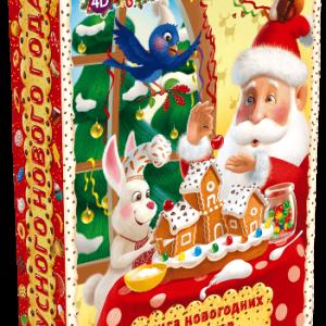 Новогодний подарок «Книга рецептов» 1200 граммов
