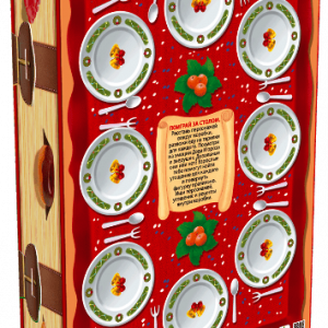 Новогодний подарок «Книга рецептов» 1500 граммов