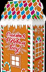 Новогодний подарок «Пряничный домик» ХЭ 2110