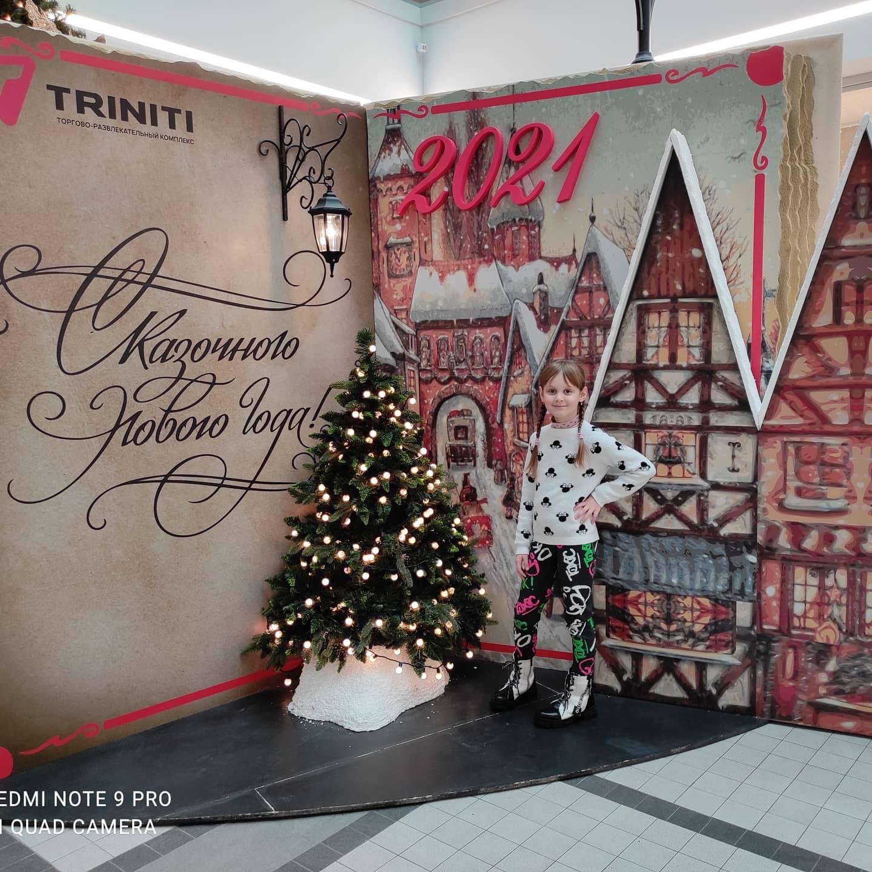 Подарки Минск