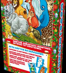 Новогодний подарок портфель «КНИГА ЗООПАРК БОЛЬШАЯ» 1500 граммов