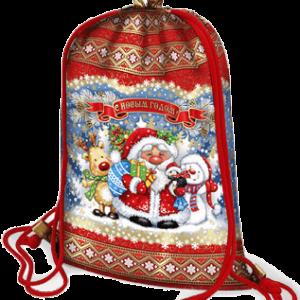 Новогодний подарок РЮКЗАЧОК «ДРУЗЬЯ» 2000 граммов